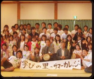 kayamajunpei