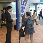 """横須賀市民でも市民じゃなくてもいいんです。""""つながり""""があれば。"""