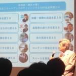 10/2 STARTUP PRESSに参加!田原総一郎氏×注目スタートアップのトークセッション