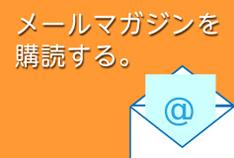 img_mailzine1_off