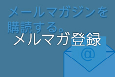 img_mailzine1_on