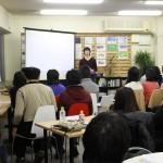 1/5 学生政策コンペ中間発表会