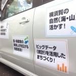 """4/22 【選挙カーで、政策を""""視覚的に""""伝えていく】"""