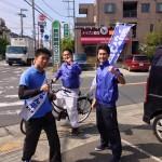 4/24 本日のランニング隊!