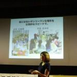 11/9 横須賀青年八日会の11月例会