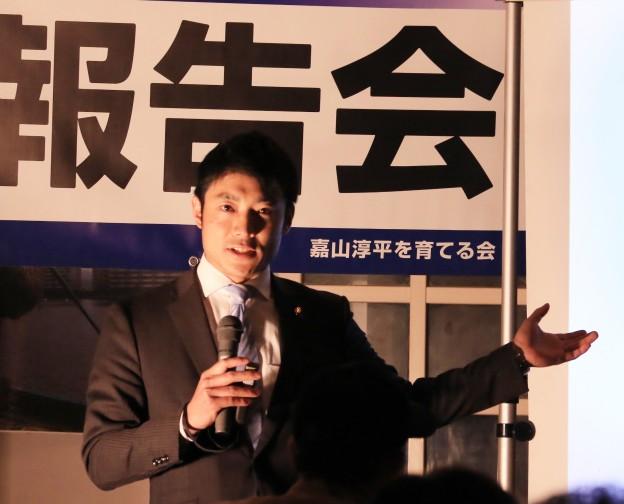 1/9 市政報告会を実施しました!「まちのプロデューサーを目指して」横須賀市議会議員嘉山淳平