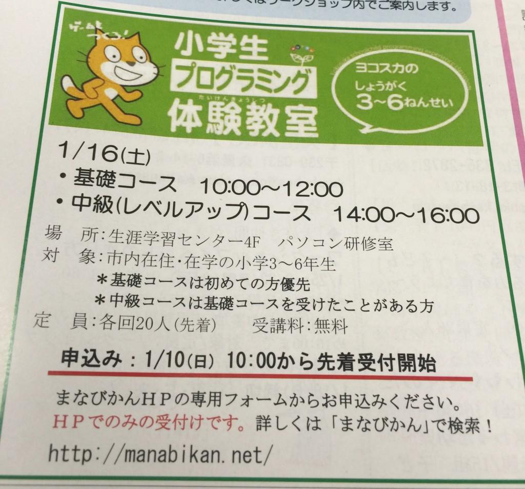 IMG_2133のコピー