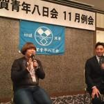 11/8 横須賀青年八日会の日