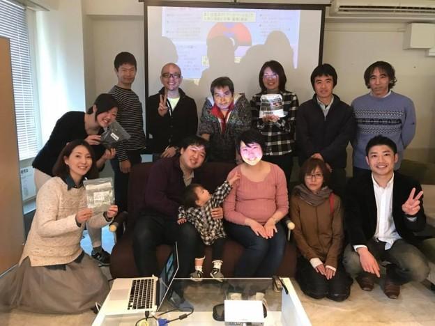 3/10 里山ハッカソン開催レポート「リアルポケモンGO!」を製作してみよう!