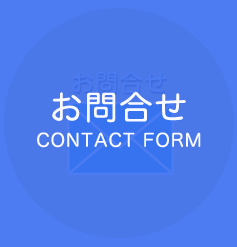 contact_top_on