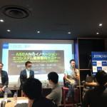 6/25 ASEANのイノベーション・エコシステム最新動向セミナーに参加!横須賀のスタートアップが世界で台頭していくことに向けて…