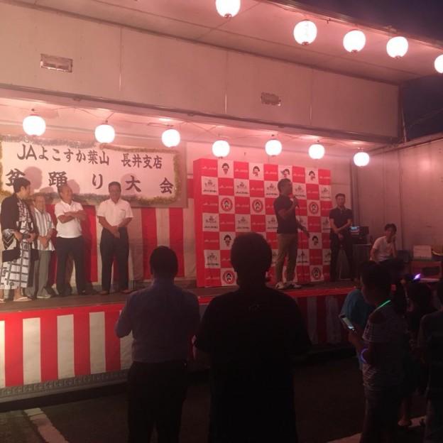 8/19 今日は地元長井でおこなわれたJA横須賀葉山 長井支店での盆踊り大会に家族で参加してきました!