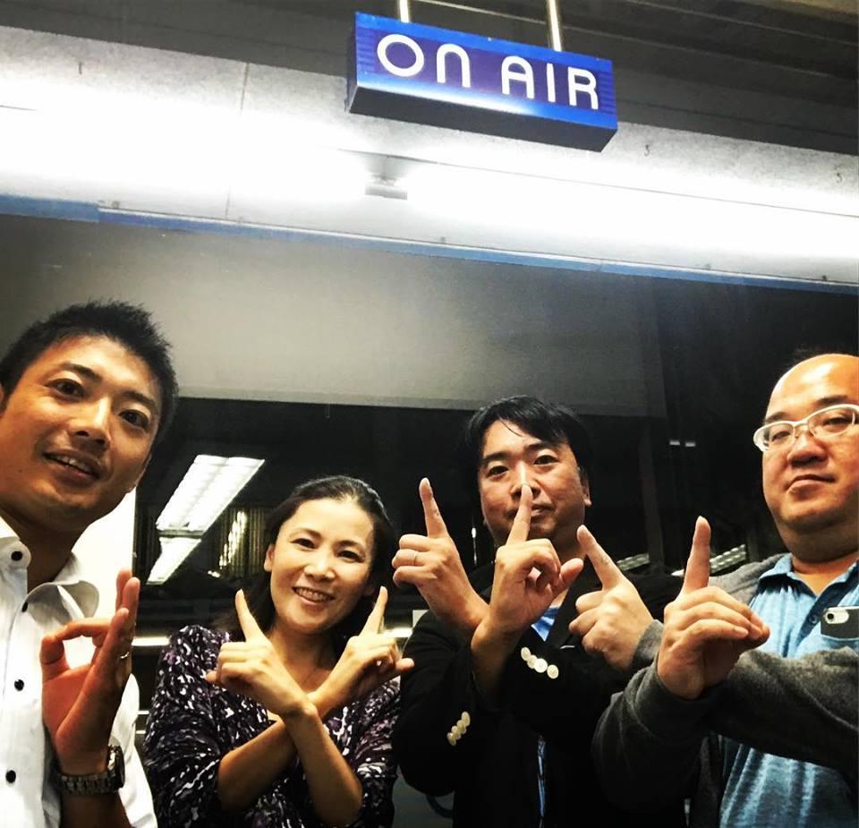 9/27 ラジオ出演!