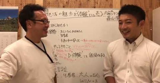 税理士Youtuberの高梨さんに、「シテコベ」の事業について取材していただきました!