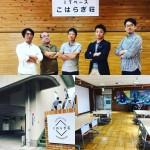今日は16Startups の代表である相澤さんの気仙沼オフィスへ!